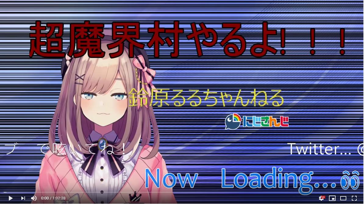 鈴原るるさん初ゲーム配信!【超魔界村】負けられない戦いがここにある…!![2019/05/03]