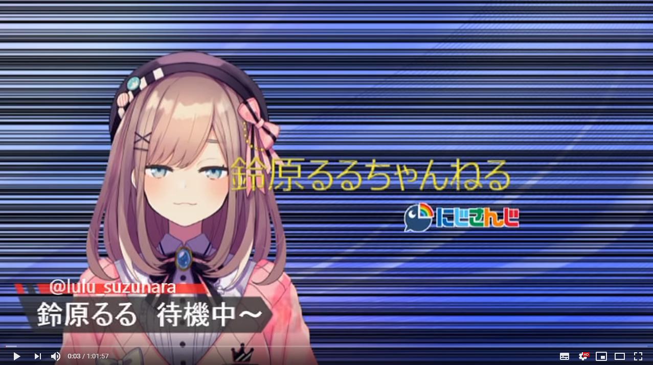 【雑談】魔界からの帰還…【鈴原るる/にじさんじ】[2019/05/07 ]