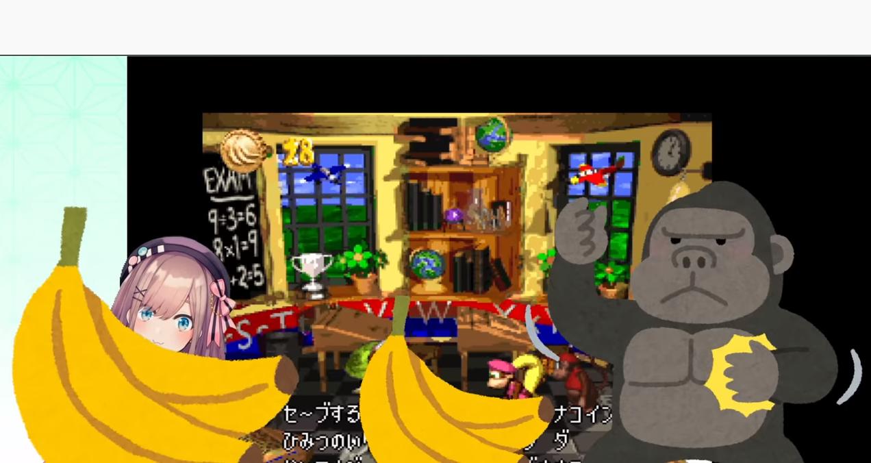 【スーパードンキーコング2】ボーナス見つけるよッ…![2019/05/23]