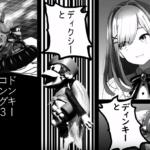【ドンキーコング3】ボーナス回収を終えて…!ロストワールド編ッ!![2019/07/22]