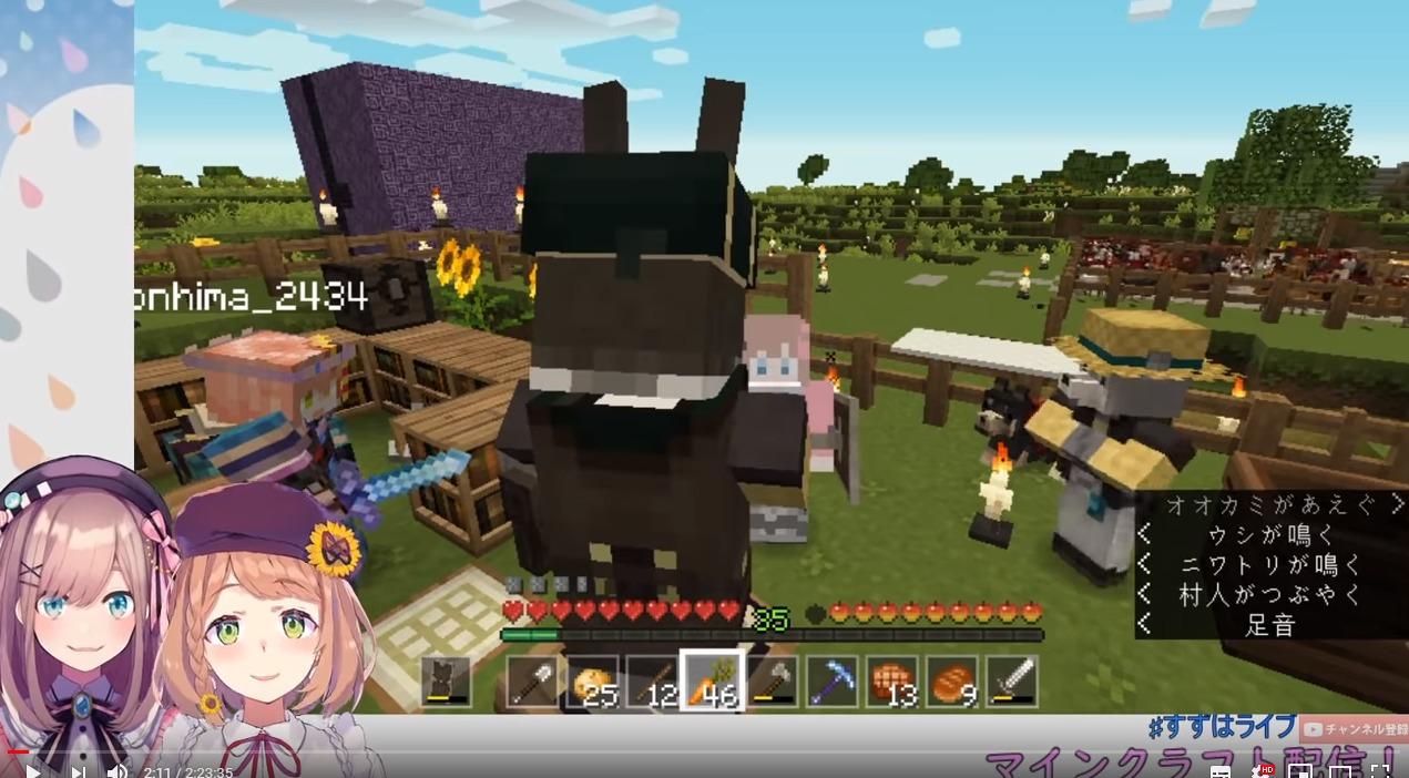 【#ござるコラボ】【Minecraft(マインクラフト)】サバイバル生活6日目ッ!!!エンドラに勝ちたいッッ…!!!!![2019/11/28]