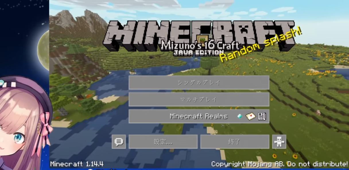鈴原るるの【Minecraft(マインクラフト)】(再チャレンジ!)幸運ダイヤでダイヤ探し&戦闘強化するるッ!![2019/11/17]