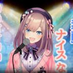 鈴原るるの【#すずはライブ】おうたうたう!!!![2019/07/30]