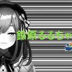 鈴原るるの【Minecraft(マインクラフト)】久しぶりの!深夜のソロマイクラッッ!![2019/12/12]