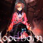 鈴原るるの【Bloodborne(ブラッドボーン)】たくさん狩るるッッ!!!![2019/08/26]
