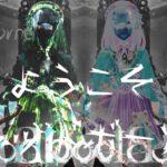 鈴原るるの【Bloodborne(ブラッドボーン)#10[2019/08/29]