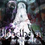鈴原るるの【Bloodborne(ブラッドボーン)クリアまでがんばるるッッ!!前半戦[2019/08/31]