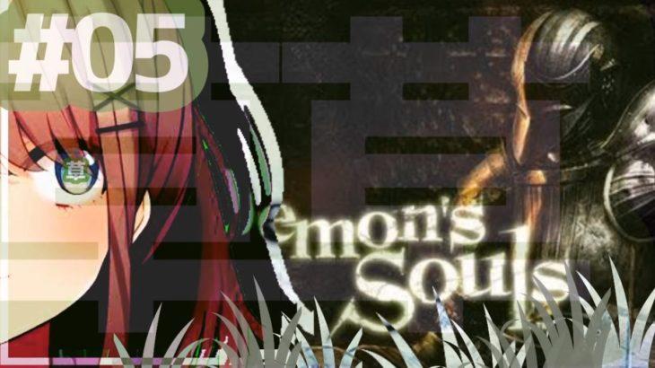 デモンズソウル0214