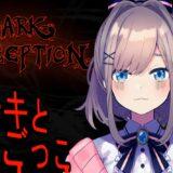 サルとのデスゲーム!鈴原るるのホラー祭り参枠目【Dark Deception】鬼ごっこしようよッ!!!![2020/03/14]
