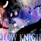 鈴原るるの【Hollow Knight】今日も楽しく夢を彷徨う……ッ!!!![2019/09/16]