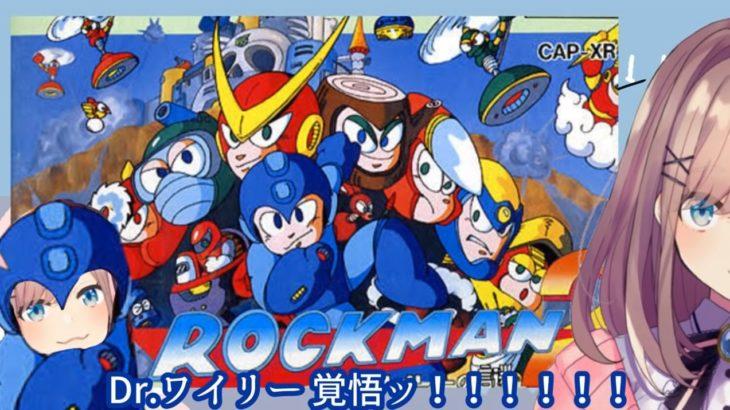 ロックマン21018
