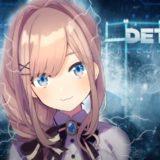 鈴原るるの物語【Detroit:Become Human】初見プレイやってみるる!!![2020/09/19】