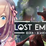 Lost Ember0924