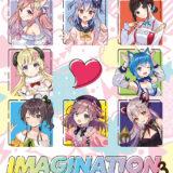 IMAGINATION1014