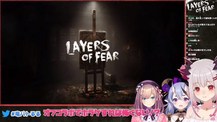 Layers of Fear1006