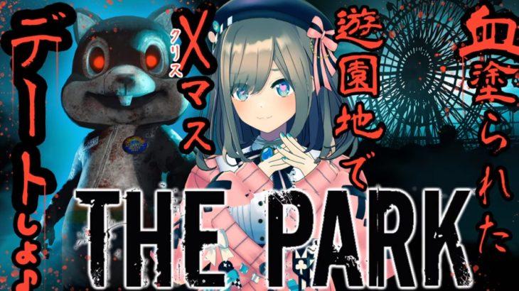 The Park1224
