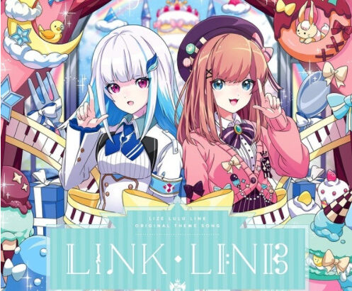 リゼるるが歌うリゼるるLink、Listenのテーマソング予約受付開始![2021/01/24]