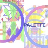 """3周年プロジェクト""""PALETTE"""" に鈴原るるさんが参加!鈴原さんの「Wonder NeverLand」は【2/25(木) 0時】よりリリース![2021/02/24]"""