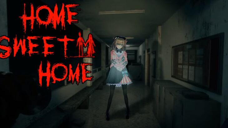 「来い!近づいてきなさい!」鈴原るるの【Home Sweet Home】マイホームッ…!!!![2021/04/18]